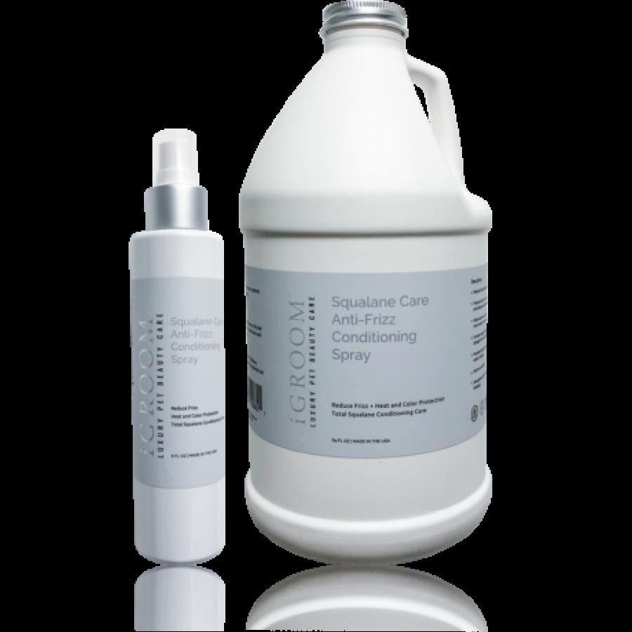 Squalane Anti-Frizz/Shine Spray | 150ml