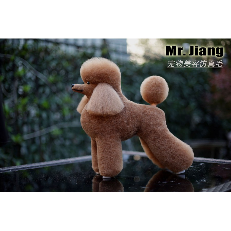 Poodle Modern Model Dog | Whole Body Dog Wig - Chocolate